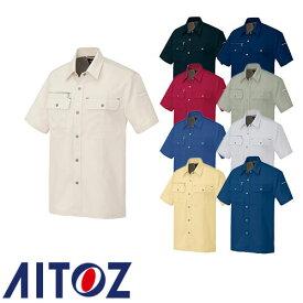 アイトス AZ-5566 半袖シャツ AITOZ 作業服 作業着 半袖 ワークウエア