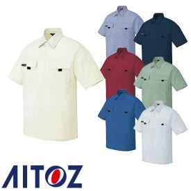 アイトス AZ-5576 半袖シャツ AITOZ 作業服 作業着 半袖 ワークウエア