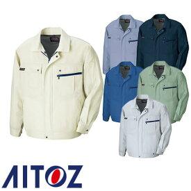 アイトス AZ-5590 長袖サマーブルゾン(無地) AITOZ 作業服 作業着 ワークウエア