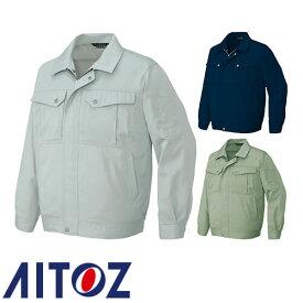 アイトス AZ-5660 長袖サマーブルゾン AITOZ 作業服 作業着 ワークウエア