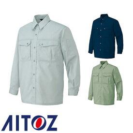 アイトス AZ-5665 長袖シャツ(薄地) AITOZ 作業服 作業着 長袖 ワークウエア
