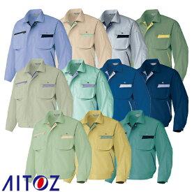 アイトス AZ-6321 長袖ブルゾン AITOZ 作業服 作業着 ワークウエア