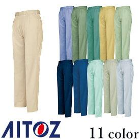 アイトス AZ-6322 ワークパンツ(2タック ツータック) AITOZ 作業服 作業着 ポケットなし ボトムス