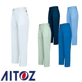 アイトス AZ-6362 ワークパンツ(2タック ツータック) AITOZ 作業服 作業着 ポケットなし ボトムス