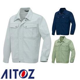 アイトス AZ-6660 長袖ブルゾン AITOZ 作業服 作業着 ワークウエア