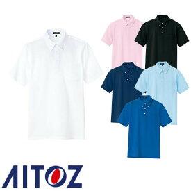アイトス AZ-7617 半袖ボタンダウンポロシャツ(男女兼用) AITOZ 作業服 作業着 半袖