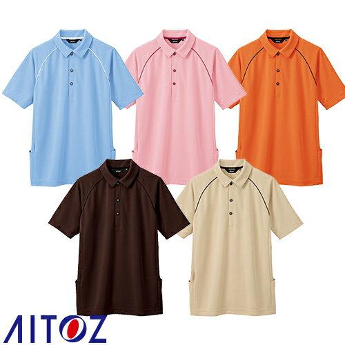 アイトス AZ-7663 バックサイドポケット付半袖ポロシャツ(男女兼用) AITOZ 作業服 作業着 半袖