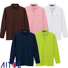 アイトス AZ-7665 部屋干しボタンダウン長袖ポロシャツ(男女兼用) AITOZ 作業服 作業着 長袖
