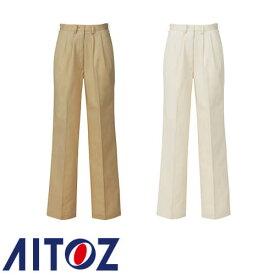 アイトス AZ-7829 レディースチノパンツ(2タック ツータック) AITOZ 作業服 作業着 ボトムス ワークウエア