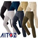 アイトス AZ-7843 ストレッチカーゴパンツ(ノータック 男女兼用)超ストレッチ AITOZ 作業服
