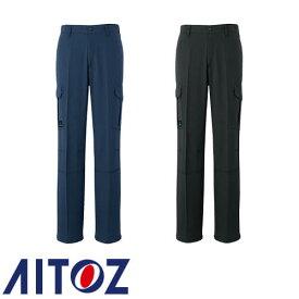 アイトス AZ-7864 カーゴパンツ(ノータック 男女兼用) AITOZ 作業服 作業着 ポケット付き