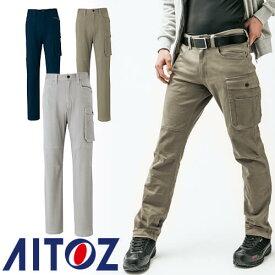 アイトス AZ-7893 ストレッチカーゴパンツ ノータック AITOZ 作業服 作業着 ポケット付き