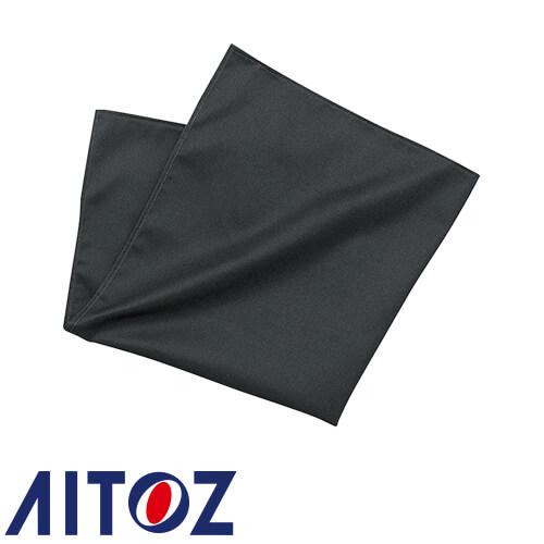 アイトス AZ-8058 四角巾 AITOZ ワークキャップ 帽子 キャップ
