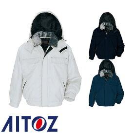 アイトス AZ-8281 エコ防寒ブルゾン AITOZ 防寒作業服 作業着 防寒ウエア