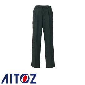 アイトス AZ-8636 メンズシャーリングパンツ(2タック ツータック) AITOZ 作業服 作業着 ポケットなし
