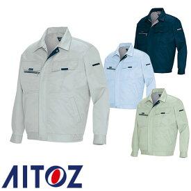 アイトス AZ-9001 長袖ブルゾン AITOZ 作業服 作業着 ワークウエア