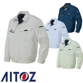 アイトス AZ-9031 長袖サマーブルゾン AITOZ 作業服 作業着 ワークウエア