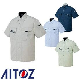 アイトス AZ-9037 半袖シャツ AITOZ 作業服 作業着 半袖 ワークウエア