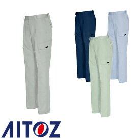 アイトス AZ-9052 カーゴパンツ(1タック ワンタック) AITOZ 作業服 作業着 ポケット付き ボトムス