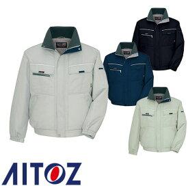 アイトス AZ-9361 制電防寒ブルゾン AITOZ 作業服 作業着 ワークウエア