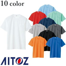 アイトス AZ-10576 吸汗速乾(クールコンフォート)半袖Tシャツ(ポケット付 男女兼用) AITOZ