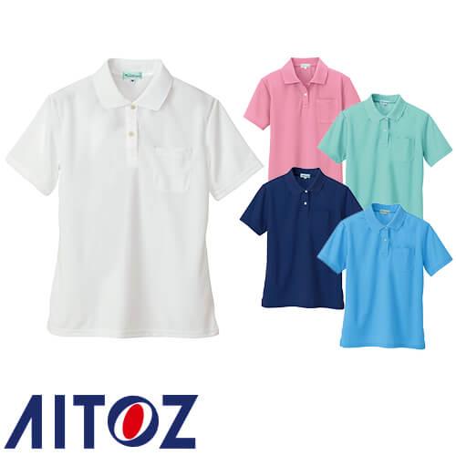 アイトス AZ-10589 吸汗速乾(クールコンフォート)レディース半袖ポロシャツ AITOZ 作業服 作業着