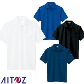 7dce38829519ec アイトス AZ-10601 吸汗速乾(クールコンフォート)ペン差し付半袖ポロシャツ