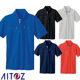 アイトス AZ-10602 ボタンダウンダブルジップ半袖ポロシャツ(男女兼用) AITOZ 作業服 作業着