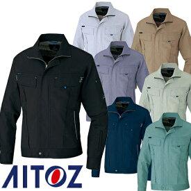 アイトス AZ-30530 長袖ブルゾン(男女兼用) AITOZ 作業服 作業着 ワークウエア