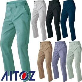 アイトス AZ-30550 ワークパンツ(ノータック 男女兼用) AITOZ 作業服 作業着 ポケットなし