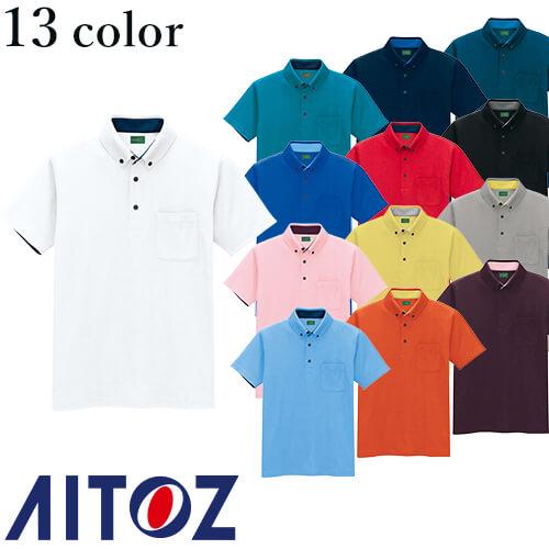 アイトス AZ-50006 制電半袖ポロシャツ(男女兼用) AITOZ 作業服 作業着 半袖 ワークウエア