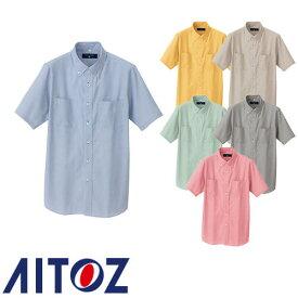 アイトス AZ-50402 半袖ボタンダウンシャツ(コードレーン 男女兼用) AITOZ 作業服 作業着