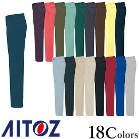 アイトス AZ-50501 ストレッチパンツ(男女兼用) AITOZ 作業服 作業着 ポケットなし ボトムス