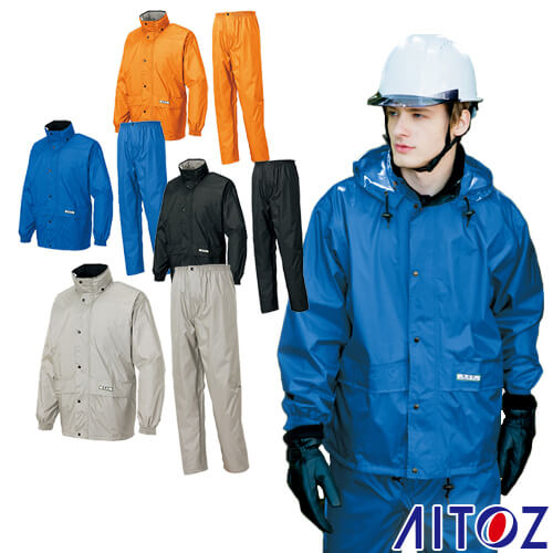 アイトス AZ-58701 レインスーツ(B−1) AITOZ レインウエア レインジャケット カッパ 雨合羽