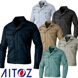 アイトス AZ-60301 長袖ストレッチブルゾン(男女兼用) AITOZ 作業服 作業着 ワークウエア