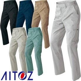 アイトス AZ-60321 ストレッチカーゴパンツ(ノータック 男女兼用) AITOZ 作業服 作業着