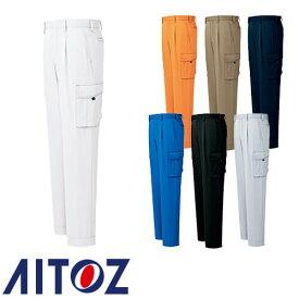アイトス AZ-60421 カーゴパンツ(1タック ワンタック 男女兼用) AITOZ 作業服 作業着 ポケット付き
