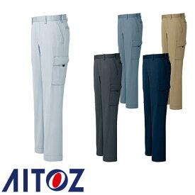 アイトス AZ-60521 カーゴパンツ(ノータック 男女兼用) AITOZ 作業服 作業着 ポケット付き