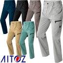 アイトス AZ-60621 カーゴパンツ(ノータック) AITOZ 作業服 作業着 ポケット付き ボトムス