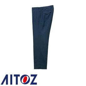 アイトス AZ-67006 スラックス(アジャスター付) AITOZ 警備服 セキュリティーウエア 安全用品