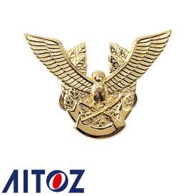 アイトス AZ-67007 帽章(鳥と剣)金 AITOZ 腕章 ワッペン 警備 保安 安全用品