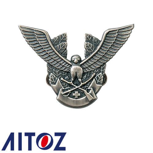 アイトス AZ-67008 帽章(鳥と剣)銀 AITOZ 腕章 ワッペン 警備 保安 安全用品