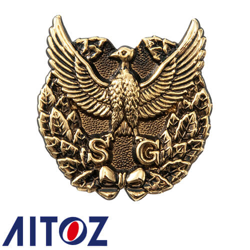 アイトス AZ-67009 帽章(SG)金 AITOZ 腕章 ワッペン 警備 保安 安全用品