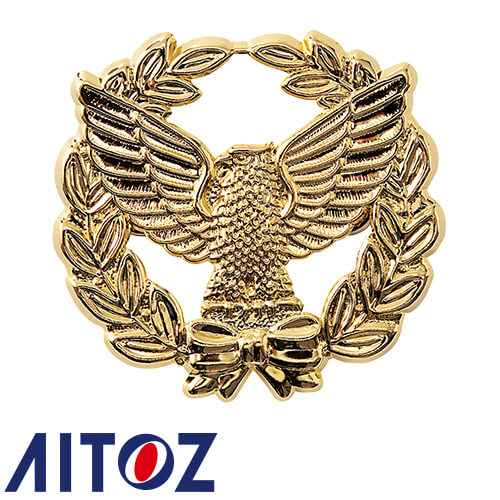 警備用品 AITOZ アイトス 帽章(オリーブと鳥)金 AZ-67011 腕章 ワッペン