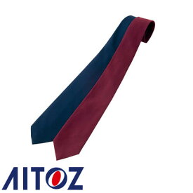 アイトス AZ-67029 ネクタイ(5000トロピカル) AITOZ 警備服 セキュリティーウエア 安全用品