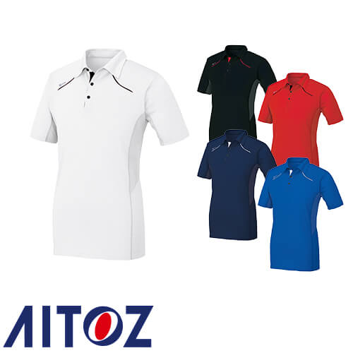 アイトス AZ-551033 半袖ポロシャツ AITOZ 作業服 作業着 半袖 ワークウエア
