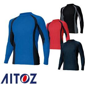 アイトス AZ-551034 コンプレスフィット長袖シャツ AITOZ 夏用インナー 長袖シャツ 暑さ対策 空調服におすすめ 夏用インナー 空調服用 熱中症対策 スポーツ
