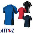 インナー 半袖 AITOZ アイトス コンプレスフィット半袖シャツ AZ-551035 夏用 涼しい クール