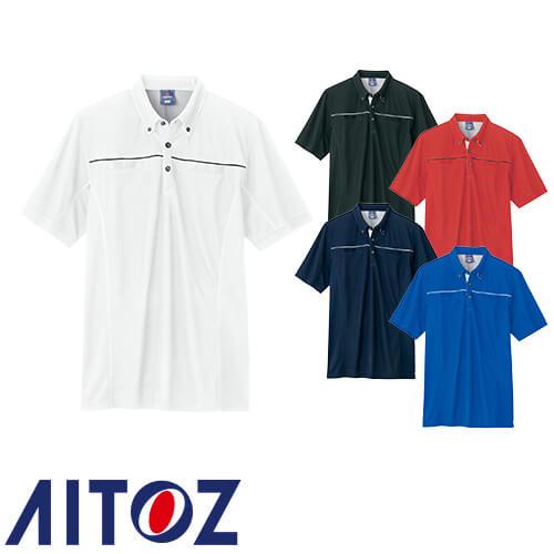 アイトス AZ-551044 半袖ポロシャツ(男女兼用) AITOZ 作業服 作業着 半袖 ワークウエア
