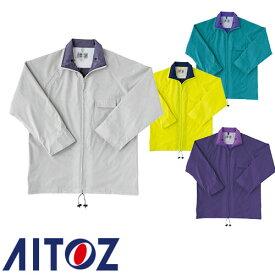 アイトス AZ-562401 レインウエア(FS-1700) AITOZ レインウエア 上下セット パンツセット